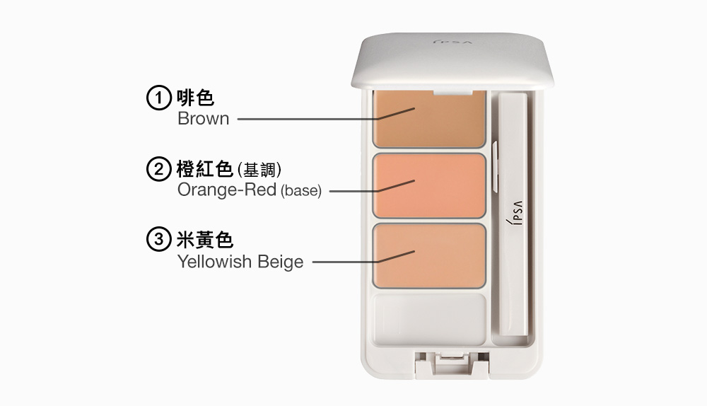 CREATIVE CONCEALER EX SPF 25 PA+++